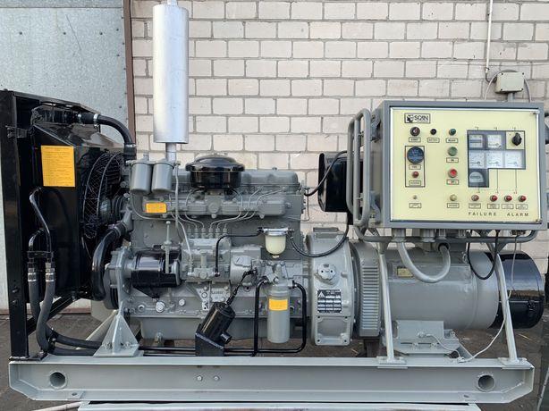 Agregat Prądotwórczy 56,3 kVA 45 KW