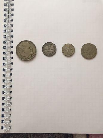 Монеты СССР и Украины