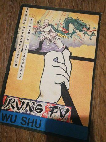 Książka Kung Fu, Wu Shu