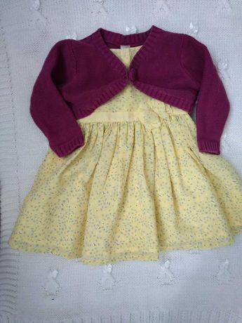 Sukienka wizytowa, elegancka H&M i Zara +bolerko, rozmiar 74/80