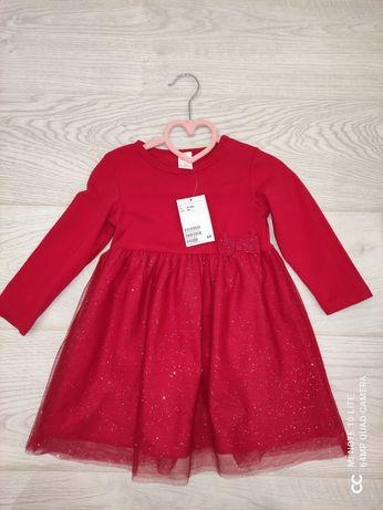Платье.    H & M.