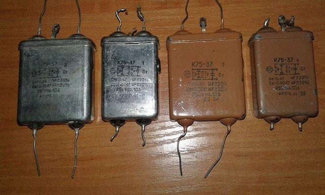 Конденсаторы К75-37 советские