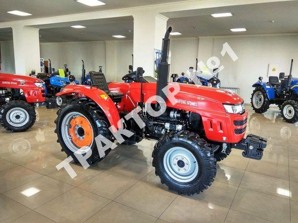 Надійний міні трактор Shifeng SF 244 CL Шифенг Широкі колеса