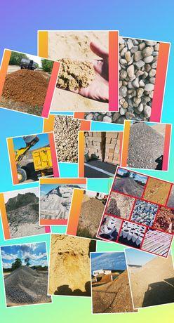 СКИДКИ!Бетон, щебень, песок, отсевы, чернозем, коровяк, глина, жерства