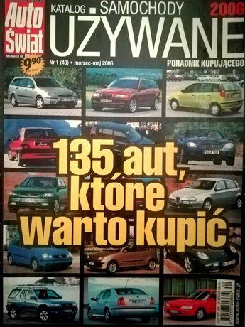Katalog Samochody używane 2006, 2007. 3 różne katalogi. Stan b. dobry.