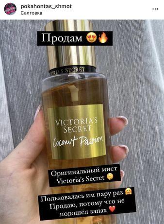 Спрей Victoria Secret