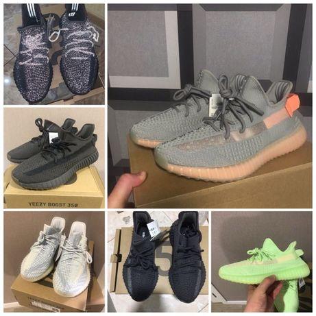Расспродажа Adidas Yeezy Boost 350 Любой цвет, размер