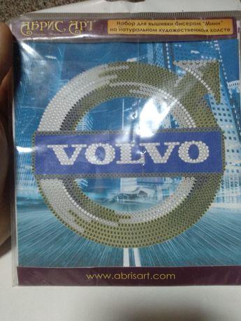 набор для вышивки бисером Вольво