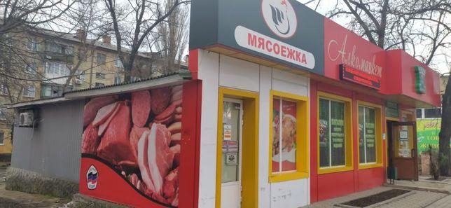 Аренда магазина Калининский рынок