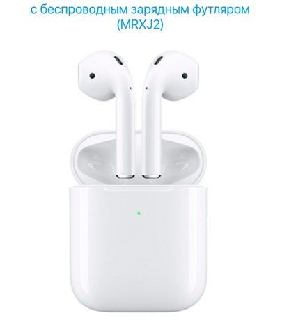 AirPods 2 (Wireless case)