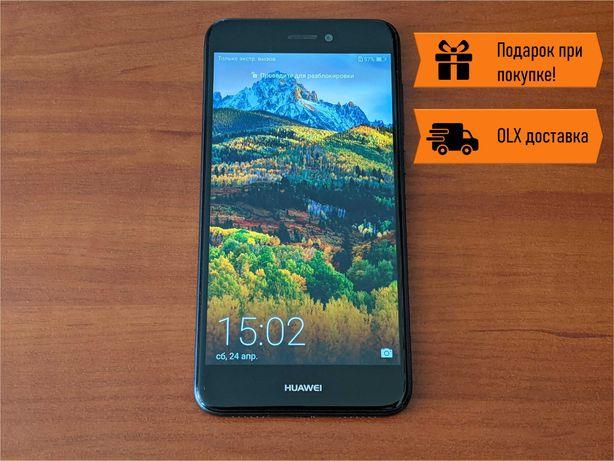 Телефон Huawei P8 Lite 2017. ПОДАРКИ при покупке
