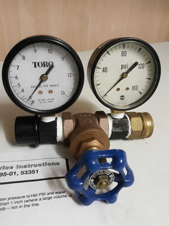Sistema de rega ... Medidor de pressão