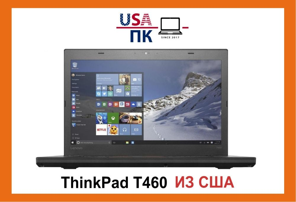 Lenovo Thinkpad T460 / i7-6600u / 16Gb / SSD 256Gb / 1920x1080 IPS Киев - изображение 1