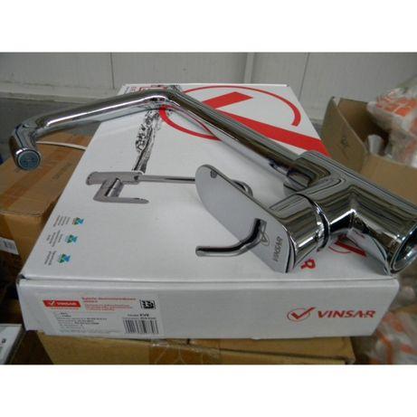 Bateria kuchenna stojąca design