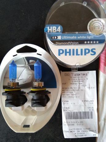 Продаю галогеновые лампочки Philips DiamondVision HB4