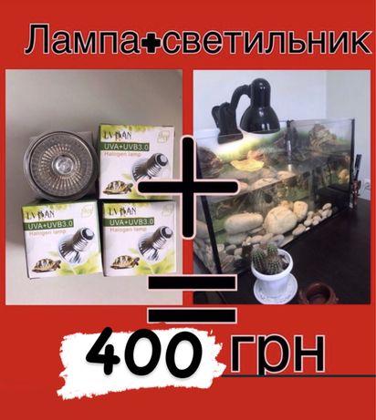 Светильник прищепка и лампочка для черепах и др. рептилий 2в1