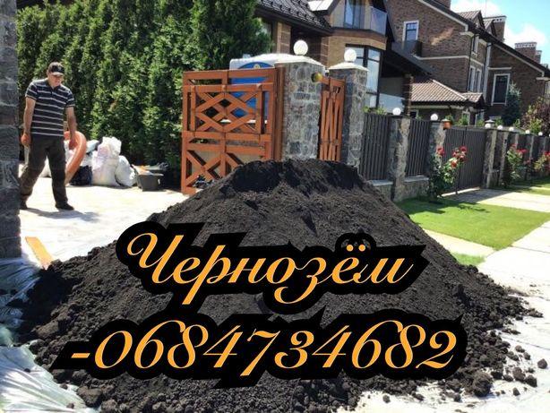 Чернозем. Чистый без мусора и камней