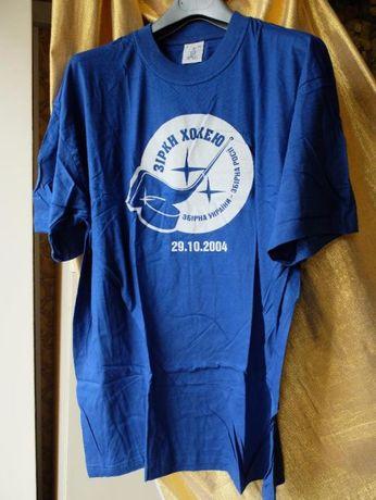 Історична футболка Зірки Хокею размер XXL