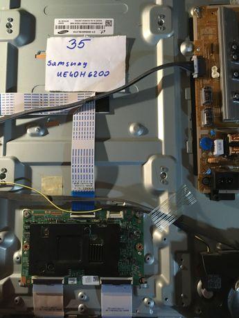 Samsung UE 40H6200