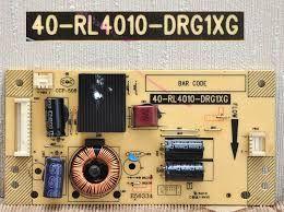 led инвертор 40-RL4010-DRG1XG