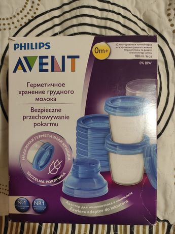 Контейнеры для грудного молока Avent