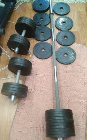 Гири спортивные штанга VASIL 60 кг гриф блины гантели 2х22 кг тренажер