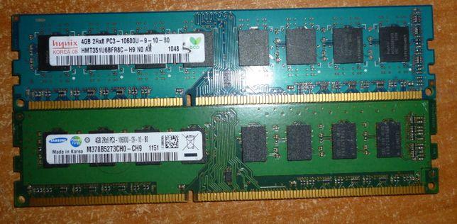 Kości RAM DDR3 4GB 2 sztuki