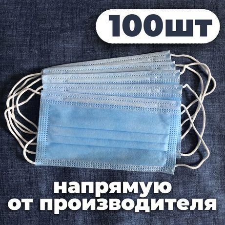 Маски медицинские синие 130грн