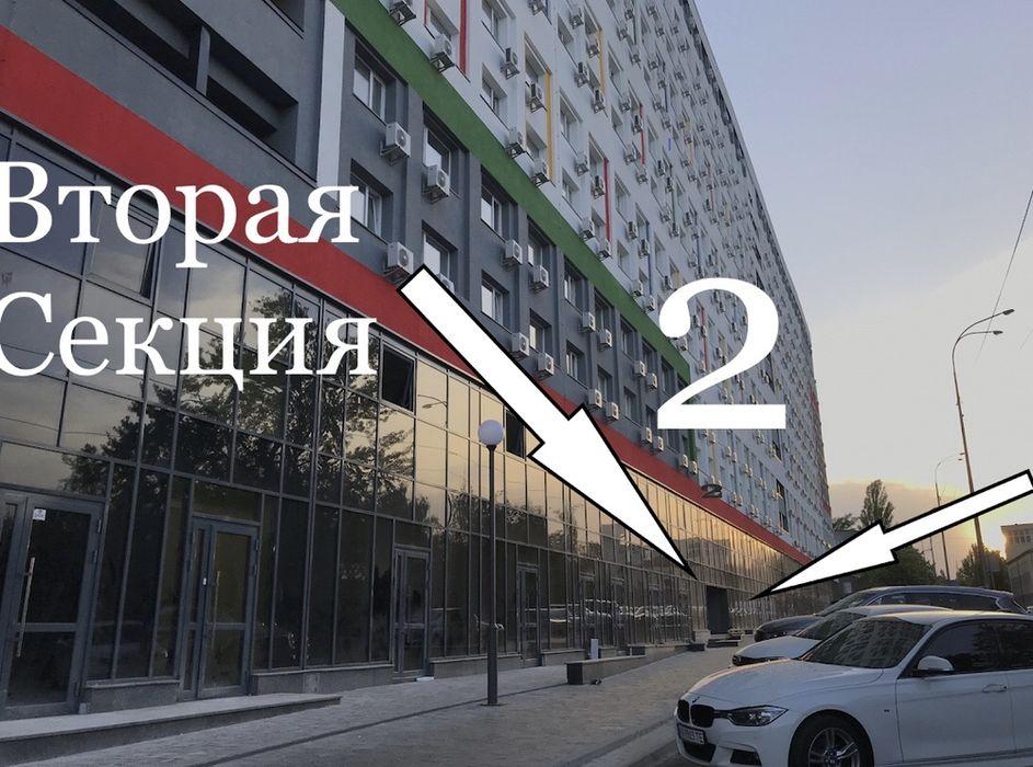 Аренда квартира почасово КПИ,ЖД Вокзал,НАУ,Жуляны,смарт квартира-1