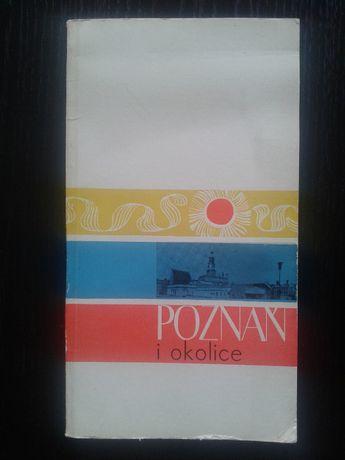 Sprzedam przewodnik po Poznaniu i okolicach z 1971 roku