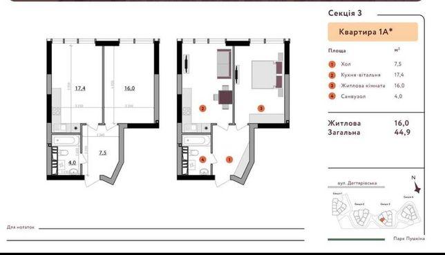 Без %, 1к, Дегтяревская, ЖК Поэтика / Poetica 1, дом 3, 23 этаж, 45 м²
