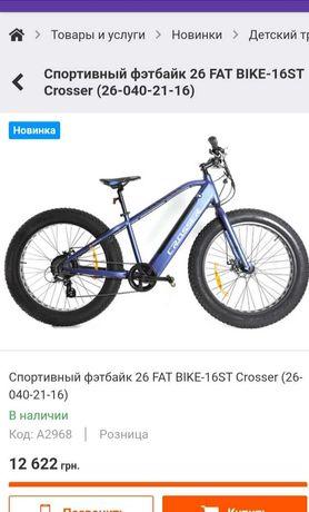 Спортивный фэтбайк, Велосипед