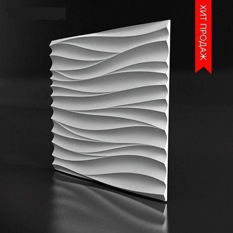 Декоративные 3D-панели для стен