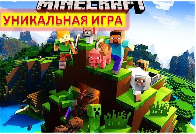 Настольная Игра-Квест Майнкрафт(Minecraft) + 24 Героя RoyalToy(c)
