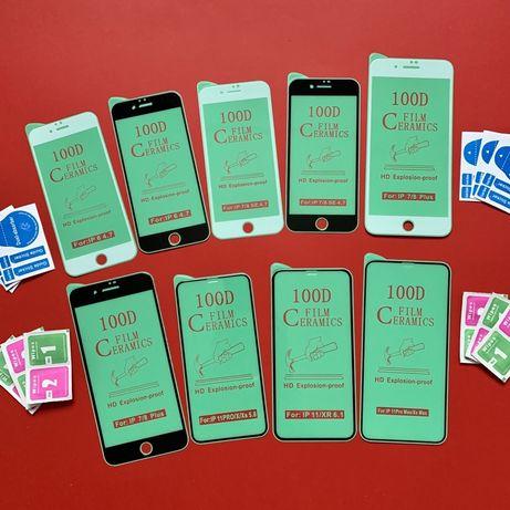 Гибкое стекло керамика для на Iphone SE 6 7 8 plus X XR 11 12 pro Max