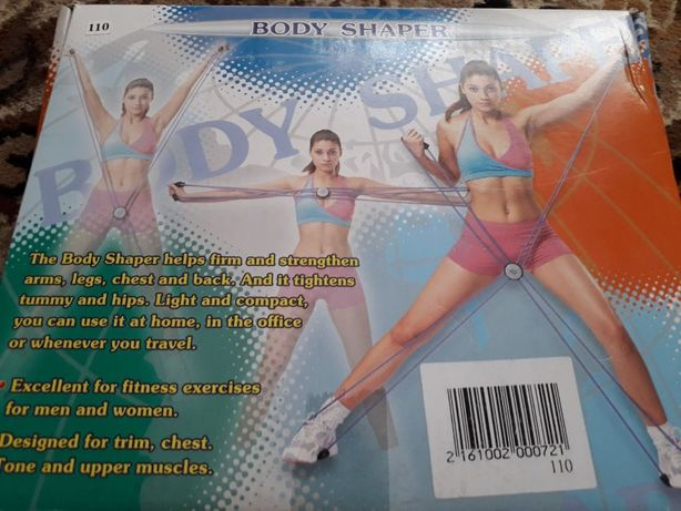 Эспандер для фитнеса Икс BODY SHAPER
