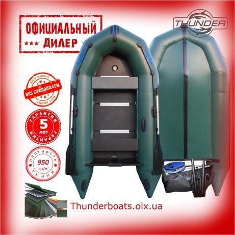 Килевая лодка Thunder Тмк285, Производитель