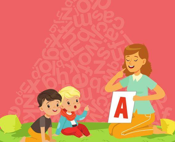 Логопед для Вашего ребенка