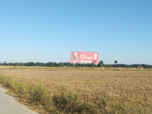 Miejsce na reklamę przy autostradzie A2