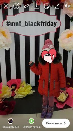 деткая зимняя куртка