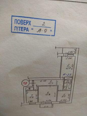 Продам 3-х комнатную квартиру в пгт.Степногорск Васильевского рн.