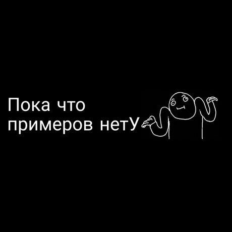 Монтаж видео   обработка фотографий
