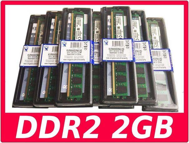 DDR2 - 1/2/4 Gb INTEL/amd