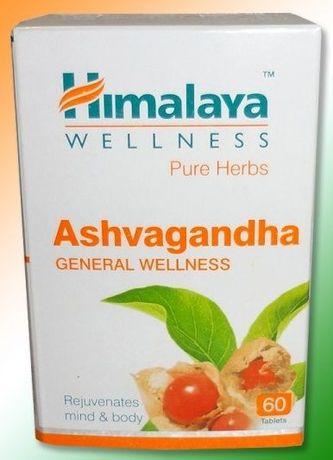 Ашваганда Himalaya био-добавка