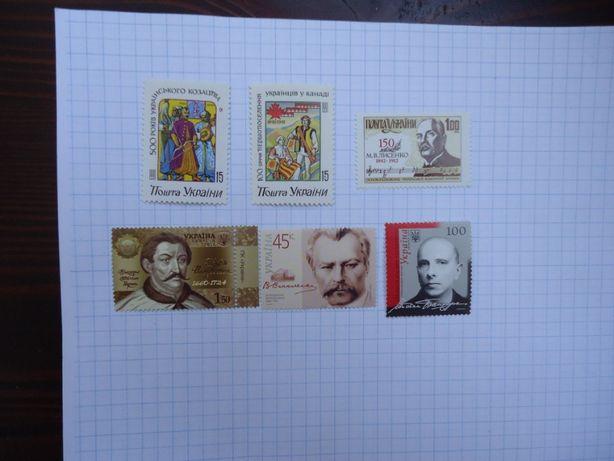 Перші поштові марки Незалежної України