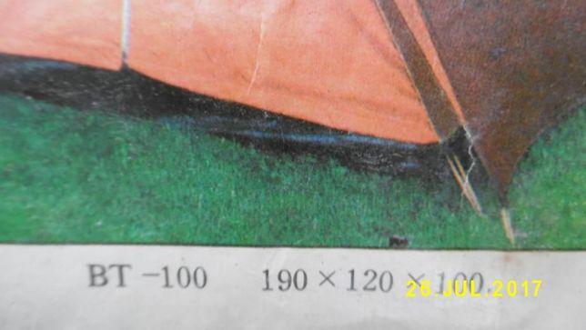 PRL - namiot z podwójnym dachem. Mało używany. Jeździł w bagażniku 126