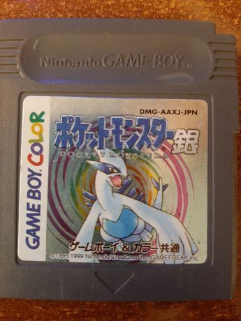 Game Boy Color PokemonPocket Monsters