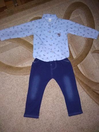 Стильний костюм для хлопчика