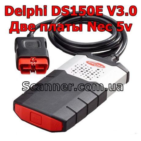 Сканер DELPHI DS150E, bluetooth двухплатный, v3.0, реле NEC 5v