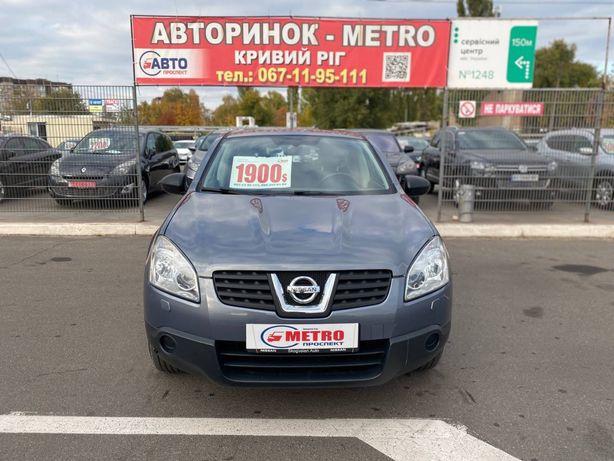 Nissan (87) Qashqai (ВЗНОС 30%) Авторынок METRO Кривой Рог